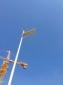 中阳光一体式路灯